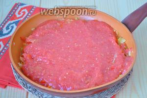 Выложить помидорную смесь, перемешать, посолить и тушить под крышкой до получения густого соуса.