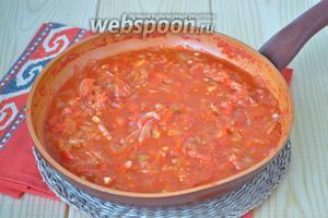Готовый соус попробовать и, если необходимо, добавить соли.