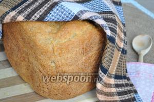 Когда прозвучит звуковой сигнал, булка готова. Вынимая хлеб из ведёрка, будьте осторожны, поставьте хлеб остывать под салфетку.