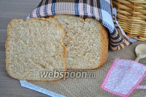 Я не удержалась и разрезала ещё горячий хлеб. Вот такой разрез получился. Количество указано на большую булку.