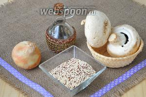 Для грибного плова приготовим: масло подсолнечное, киноа, грибы, лук, соль, перец.