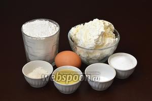 Для приготовления творожных батончиков нам понадобится творог, мука, подсолнечное масло, сахар, ванильный сахар, сода, яйцо.