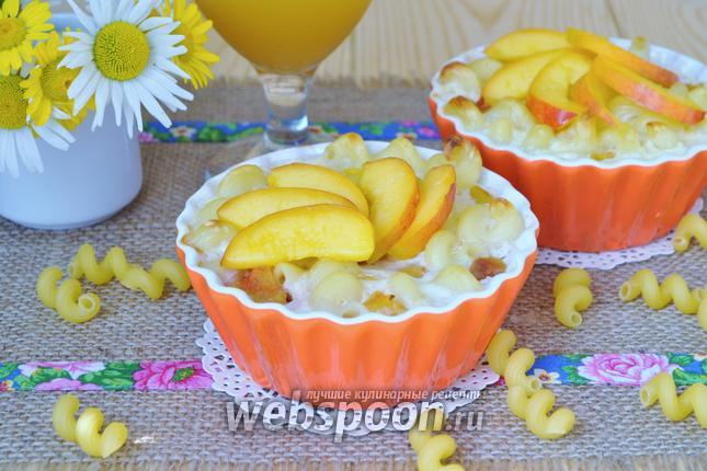 Фото Макаронник с персиками