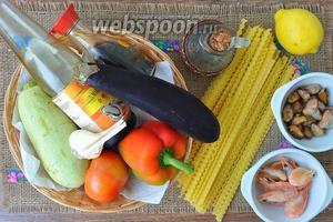 Приготовим пасту, овощи — кабачок, баклажан, перец болгарский, халапеньо, чеснок, мидии, креветки, немного лимона, масло оливковое.