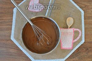 Сметану немного взбить и соединить с шоколадной смесью. Крем готов.