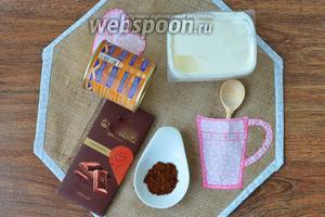 Для крема приготовим сметану, варёную сгущёнку кофе мелкого помола и немного шоколада.