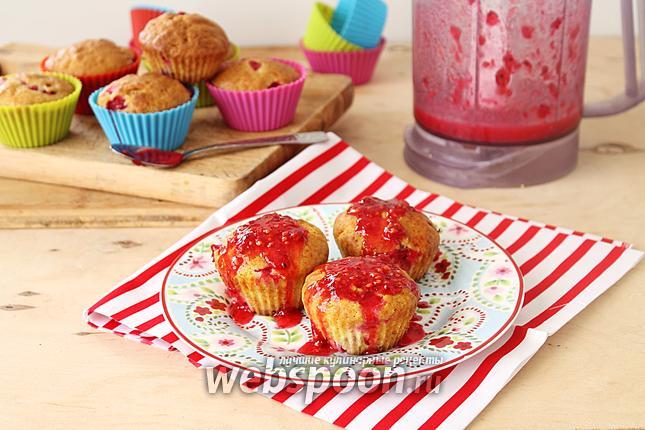 Фото Ягодные кексы с топпингом