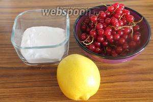 А пока готовим топпинг. Для этого понадобятся ягоды, сахарная пудра и цедра половины лимона.