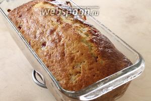 Выпекать кекс при 180ºC 1 час. Готовность проверить на сухую спичку. Готовый кекс вынуть из духовки, дать постоять 5 минут. Затем перевернуть на решётку и дать полностью остыть.