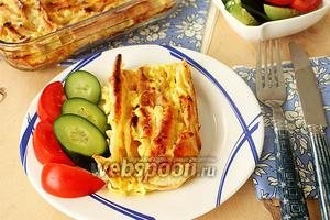 Пирог-гармошка из лаваша