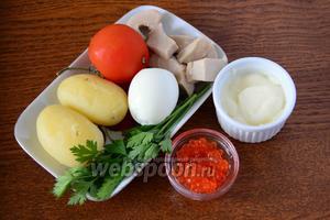 Для приготовления тёплого салата нам понадобится: картофель отварной, консервированный кальмар, яйцо куриное, помидоры, красная икра, майонез, петрушка, соль, чёрный молотый перец.