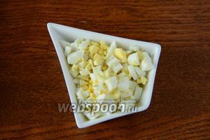 Куриное яйцо отварить вкрутую, охладить и очистить. Порезать мелкими кубиками.