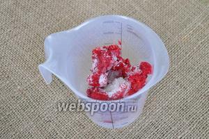 Малину разбить с сахаром при помощи блендера.