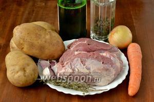 Для приготовления нам понадобится мякоть баранины, картофель, морковь, лук, чеснок, тёмное пиво, соль, перец душистый горошком, тимьян.