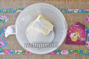 Масло должно быть комнатной температуры. В миске растереть сахар, масло и ванилин. Оставить 2 ст. л. сахара для белков.