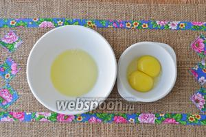 Яйца разделить на белки и желтки, белки пока поставить в холод.