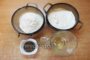 Сметану необходимо использовать кислую. Масло подсолнечное, желательно нерафинированное.