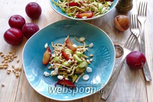 Фото Салат из кабачка с авокадо и сливами