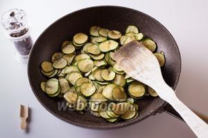Выключаем огонь, солим, перчим и перемешиваем на сковородке (цукини забирают ещё немного остаточного тепла и как раз доходят до нужной кондиции).
