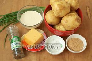 Для приготовления фаршированного картофеля нам понадобится крупная картошка, твёрдый сыр, сметана, зелёный лук, соль, перец и панировочные сухари.