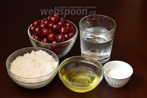Для приготовления вишнёвого зефира на агар-агаре нам понадобится вишня, яичный белок, агар-агар, сахар, вода.