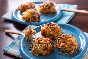 Рёсти «Картофельные ёжики»