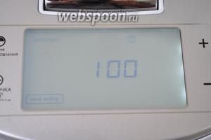 Выставить режим «свой выбор», температуру 90°С, время 1 час.