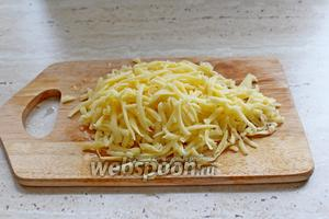 Сыр натереть.