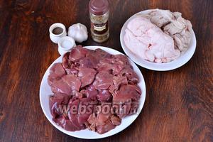 Для приготовления колбасы из куриной печени вам понадобится соль, перец чёрный молотый, кишки, хмели-сунели, чеснок, куриная печень и свиной жир.