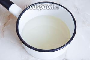 Теперь соединяем в кастрюльке сахар в воде. Варим сироп пару минут после закипания, на среднем огне, при постоянном помешивании. Остужаем сироп до комнатной температуры.
