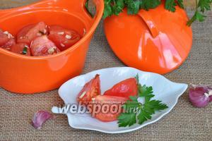Маринованные помидоры по-французски
