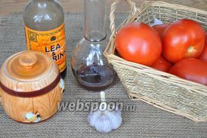 Потребуются несколько крепких спелых помидор, уксус малиновый (можно смородиновый, клубничный), немного вустерского соуса, чеснок, соль. Я добавлю ещё перчик халапеньо, совсем немного.