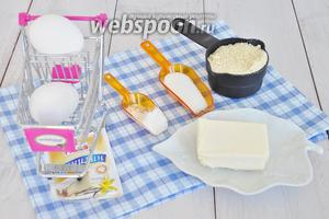 Для коржа потребуется мука пшеничная, сахар, миндальная мука, ванилин, масло сливочное мягкое, яйца, разрыхлитель.