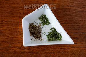 В миске соединяем мелко порезанный тимьян, розмарин, измельчённый в ступке, чёрный перец и соль. Перемешиваем.
