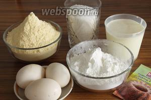 Для маффинов нужны мука кукурузная, крахмал кукурузный, разрыхлитель, соль, яйца, сливки и сахар.