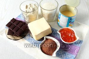 Для приготовления нам понадобятся яйца куриные, сахар, мука пшеничная, какао порошок, сливочное масло, вода, ванилин, сгущённое молоко, тёмный шоколад и джем абрикосовый.