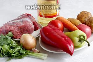 Для Нарханги возьмём мясо, картофель, лук, морковь, сладкий перец, чеснок, масло растительное, специи, зелень.
