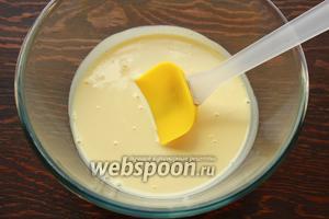 Сразу перелить в чистую прохладную посуду или на ледяную баню, накрыть плёнкой и охладить.
