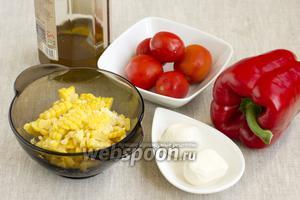 Подготовить перец, помидоры, зёрна отварной кукурузы, моцареллу, оливковое масло.