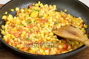 На сковородку добавить масло, нагреть. Выложить зёрна кукурузы, через 1 минуту добавить мякоть помидоров. Посолить, приправить смесью французских трав. Тушить около 2 минут. Добавить свежую зелень. Снять с огня.
