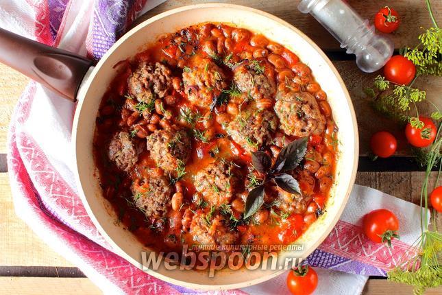 Фото Тефтели с фасолью в томатном соусе