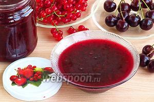 Джем из вишни и красной смородины в мультиварке
