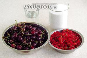 Для приготовления джема нужно взять свежую спелую вишню (в ингредиентах указан вес вишни без косточек), ягоды красной смородины (указан вес ягод без кистей), сахар и воду.