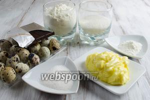 Чтобы испечь бисквит, нужно взять муку, сахар, масло сливочное, яйца перепелиные, разрыхлитель, ванильный сахар, шоколад чёрный.