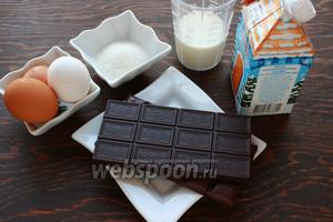 Нам понадобятся: сливки 35-38%, молоко, горький шоколад, желтки — 60 грамм, сахар.