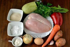 Для приготовления котлет нам понадобится куриная грудка, кабачок, морковь, лук, картофель, сладкий перец (небольшой или половинка), чеснок, соль, перец, панировочные сухари, картофельный крахмал, яйцо, сметана, зелень петрушки и укропа.