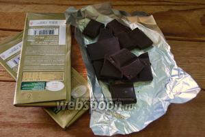 Пока крем ещё не стал густым добавьте 200 гр. шоколада в горячий крем. Шоколад можно добавить при заваривании крема или уже в готовый горячий крем. 1 плитку шоколада (100 гр) оставим для глазури.