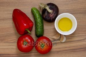Подготовить основные продукты: помидоры, огурец, фиолетовый лук, сладкий красный перец, оливковое масло.