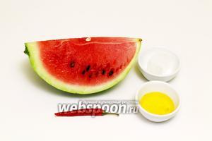 Для приготовления нам понадобятся такие ингредиенты: арбуз, мёд, лёд, лимон, перец чили свежий.