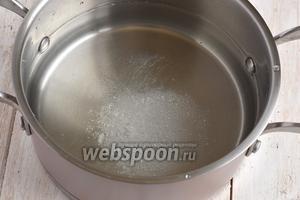Соединить холодную воду и соль.